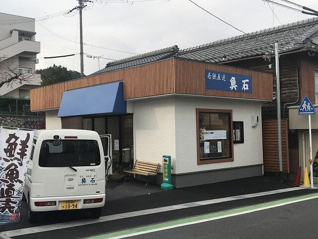 滋賀県大津市の当日直送の鮮魚・美味しい魚を扱っています