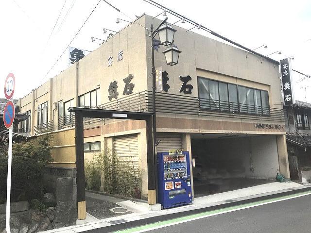 滋賀県大津市の宴会・会席・京料理は魚石へ