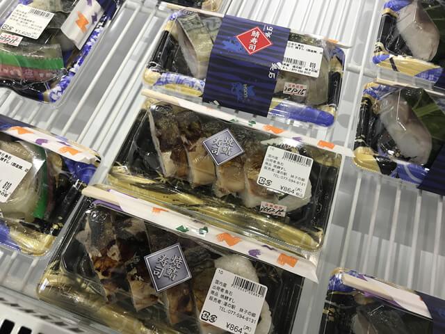 全国のその時季に脂ののった産地(国産)の生の真鯖を使用した「極上鯖寿司」